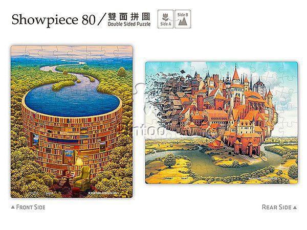 Puzzle Pintoo : Jacek Yerka-Bibliodame and City is Landing-80 piezas
