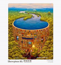 Puzzle Pintoo : Jacek Yerka-Bibliodame and City is Landing-80 piezas