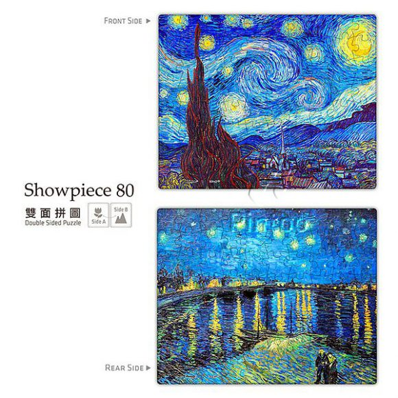 Puzzle Pintoo : Van Gogh Starry Night-80 piezas