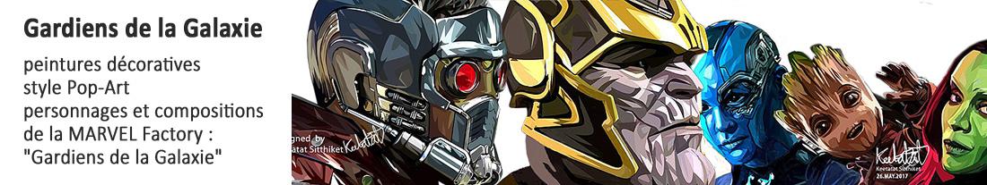 peintures style Pop Art - Marvel : Gardiens de la Galaxie - à acheter